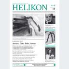 Helikon 2016/12