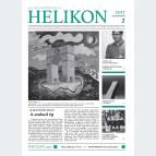 Helikon 2017/2