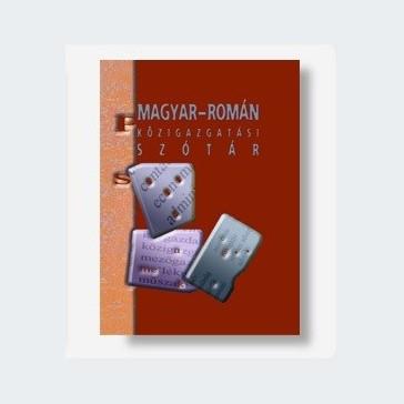 Magyar–román közigazgatási szótár