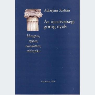 Az újszövetségi görög nyelv. Hangtan, szótan, mondattan, stilisztika