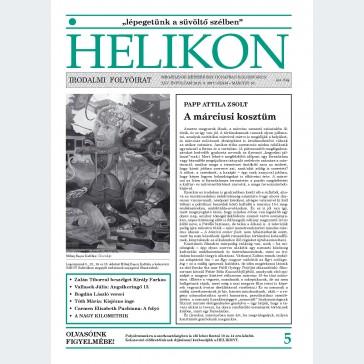 Helikon - 05