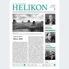 Helikon 2021/2