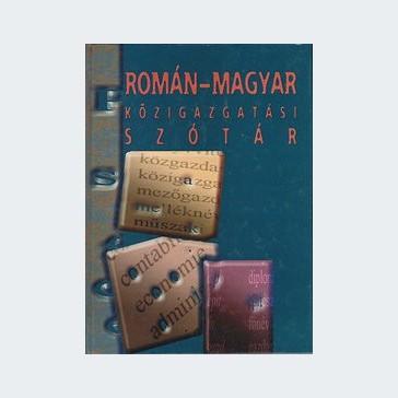 Román–magyar közigazgatási szótár