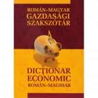 Román-magyar gazdasági szakszótár